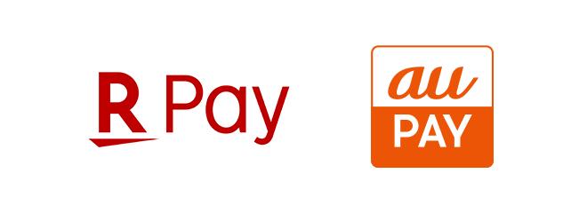 Rakuten Pay, au PAY