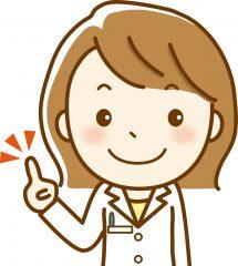 甲状腺の専門医師による診療
